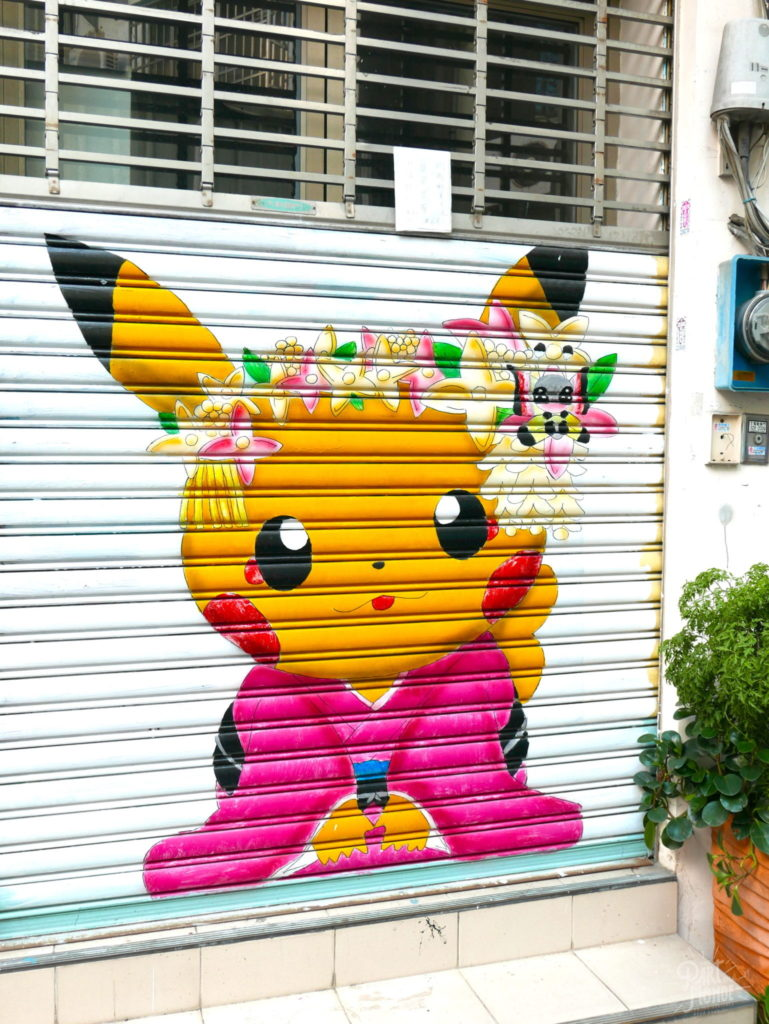 pikachu animated alley taichung