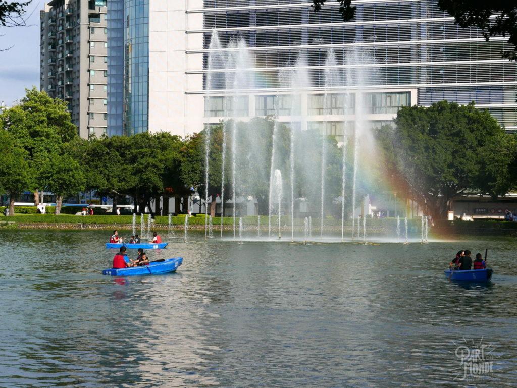 taichung park arc en ciel