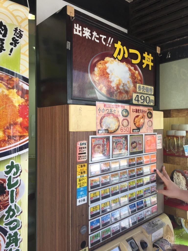 distributeur tokyo